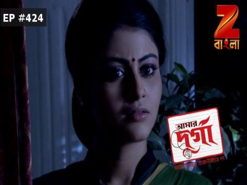 Aamar Durga - Episode 424 - May 23, 2017 - Full Episode