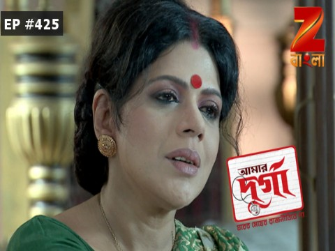 Aamar Durga - Episode 425 - May 24, 2017 - Full Episode
