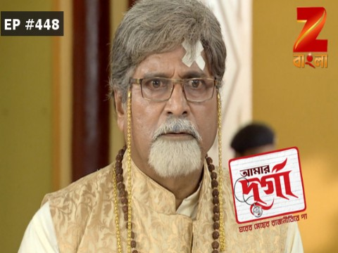 Aamar Durga - Episode 448 - June 21, 2017 - Full Episode