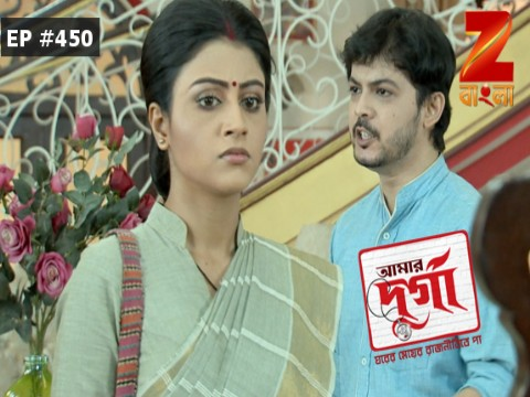 Aamar Durga - Episode 450 - June 23, 2017 - Full Episode