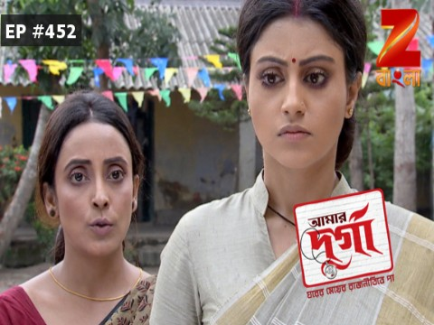 Aamar Durga - Episode 452 - June 26, 2017 - Full Episode