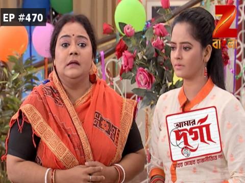 Aamar Durga - Episode 470 - July 17, 2017 - Full Episode