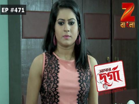 Aamar Durga - Episode 471 - July 18, 2017 - Full Episode