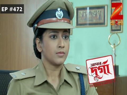 Aamar Durga - Episode 472 - July 19, 2017 - Full Episode