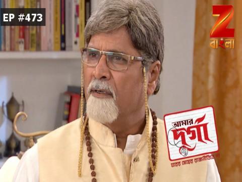 Aamar Durga - Episode 473 - July 20, 2017 - Full Episode