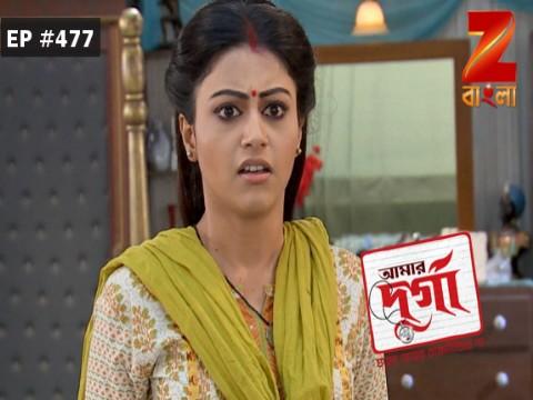 Aamar Durga - Episode 477 - July 25, 2017 - Full Episode