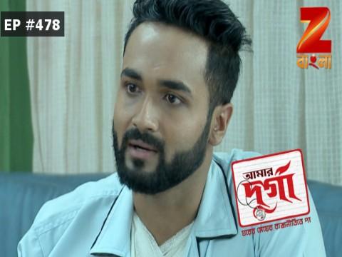 Aamar Durga - Episode 478 - July 26, 2017 - Full Episode