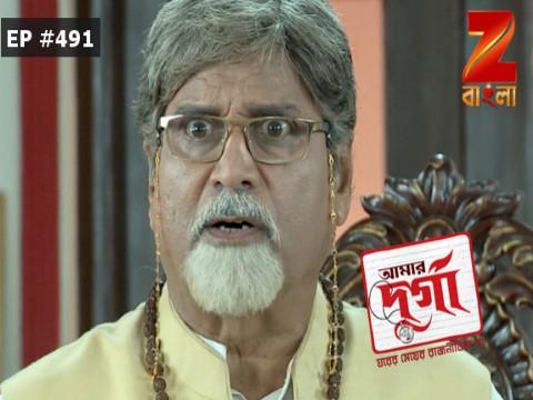 Aamar Durga - Episode 491 - August 10, 2017 - Full Episode