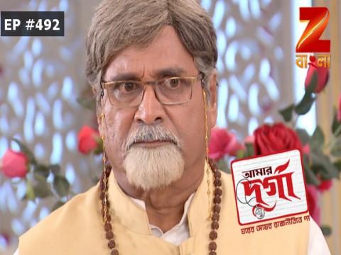 Aamar Durga Ep 493 12th August 2017