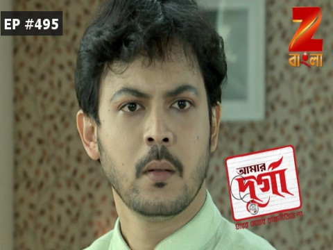 Aamar Durga Ep 495 15th August 2017