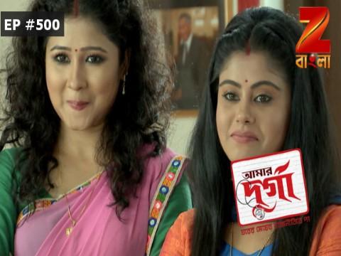 Aamar Durga - Episode 500 - August 21, 2017 - Full Episode