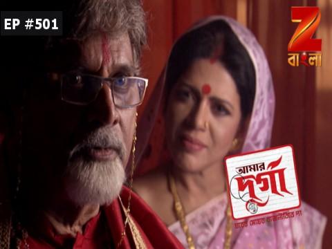 Aamar Durga - Episode 501 - August 22, 2017 - Full Episode
