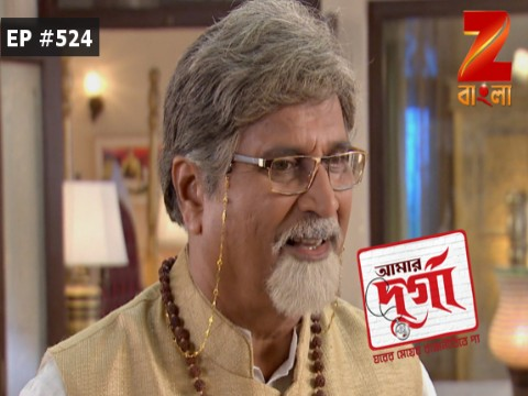 Aamar Durga - Episode 524 - September 18, 2017 - Full Episode