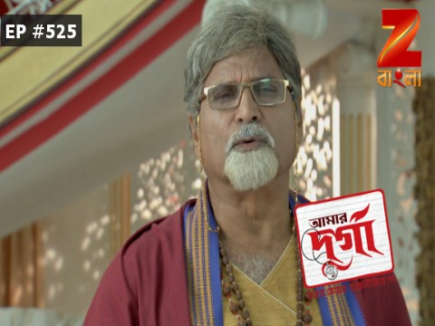 Aamar Durga - Episode 525 - September 19, 2017 - Full Episode