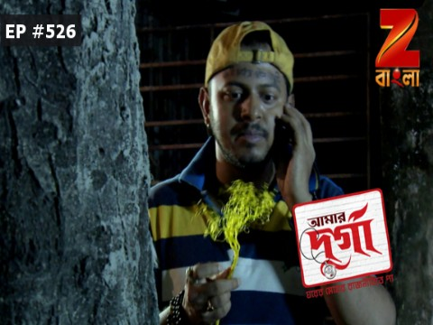 Aamar Durga - Episode 526 - September 20, 2017 - Full Episode