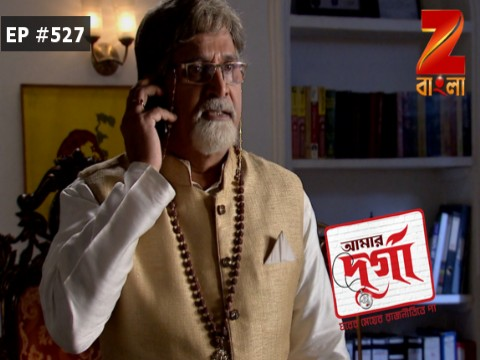 Aamar Durga - Episode 527 - September 21, 2017 - Full Episode