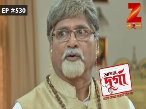 Aamar Durga - Episode 530 - September 25, 2017 - Full Episode