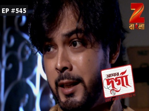 Aamar Durga - Episode 545 - October 12, 2017 - Full Episode