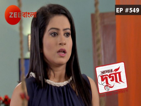 Aamar Durga - Episode 549 - October 17, 2017 - Full Episode
