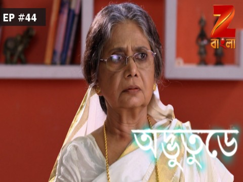 Adbhuture Ep 44 28th September 2017