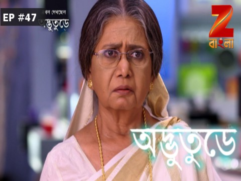 Adbhuture Ep 47 3rd October 2017