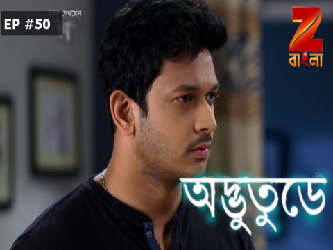 Adbhuture Ep 50 6th October 2017