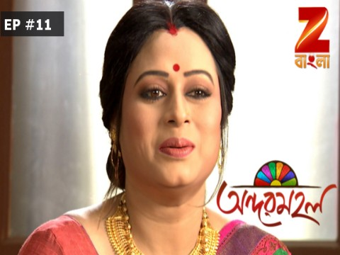 Andarmahal - Episode 11 - June 19, 2017 - Full Episode