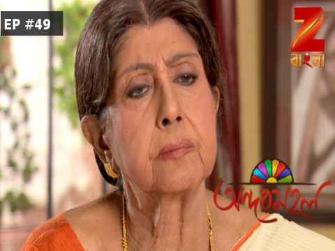 Andarmahal Ep 49 10th August 2017