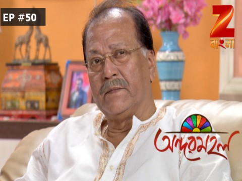Andarmahal Ep 50 11th August 2017