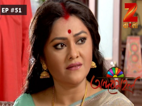 Andarmahal Ep 51 14th August 2017