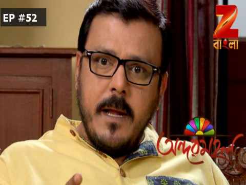 Andarmahal Ep 52 15th August 2017
