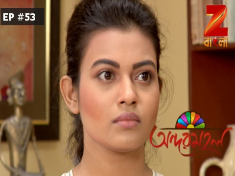 Andarmahal Ep 53 16th August 2017
