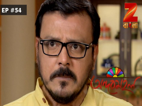 Andarmahal Ep 54 17th August 2017