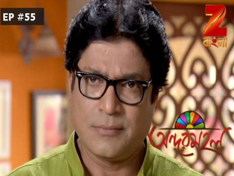 Andarmahal Ep 55 18th August 2017