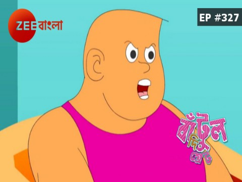 Bantul The Great - Episode 327 - October 22, 2017 - Full Episode