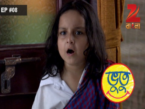 Bhootu episode 8 watch full episode online hd for for Terrace house full episodes