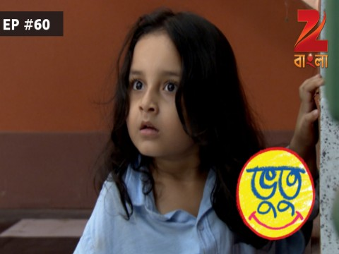 Bhootu episode 59 may 20 2016 full episode zee bangla for Terrace house full episodes