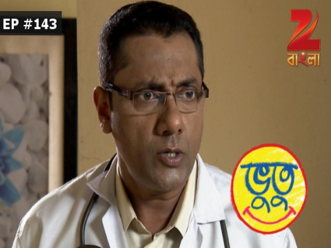 Bhootu - Episode 143 - August 26, 2016 - Full Episode