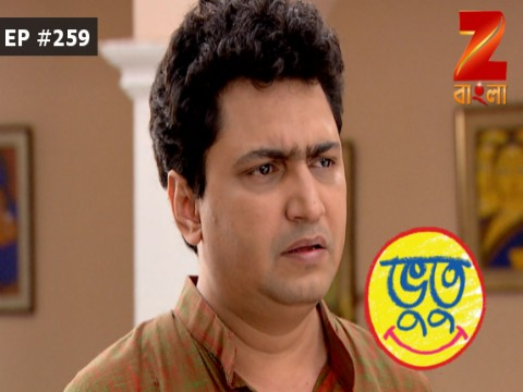 Bhootu - Episode 259 - January 9, 2017 - Full Episode