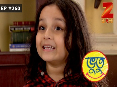 Bhootu - Episode 260 - January 10, 2017 - Full Episode