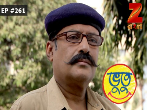Bhootu - Episode 261 - January 11, 2017 - Full Episode