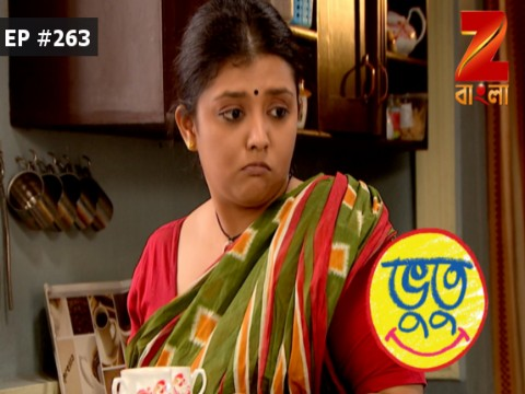 Bhootu - Episode 263 - January 13, 2017 - Full Episode