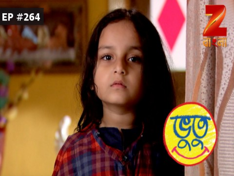 Bhootu - Episode 264 - January 14, 2017 - Full Episode