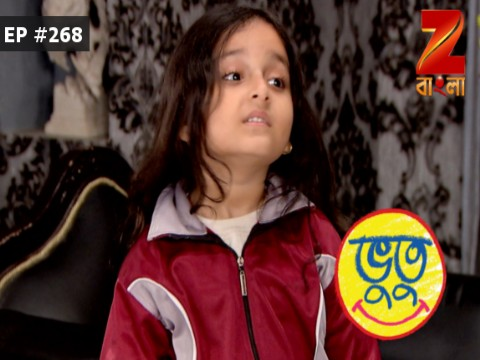 Bhootu - Episode 268 - January 19, 2017 - Full Episode
