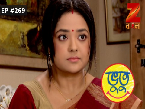 Bhootu - Episode 269 - January 20, 2017 - Full Episode