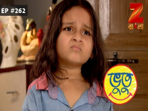 Bhootu - Episode 262 - January 12, 2017 - Full Episode