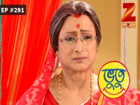 Bhootu - Episode 291 - February 15, 2017 - Full Episode