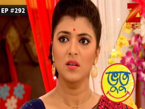 Bhootu - Episode 292 - February 16, 2017 - Full Episode