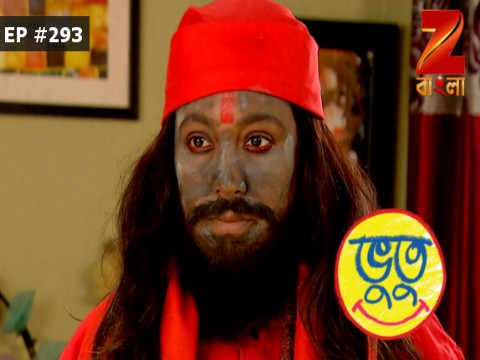 Bhootu - Episode 293 - February 17, 2017 - Full Episode