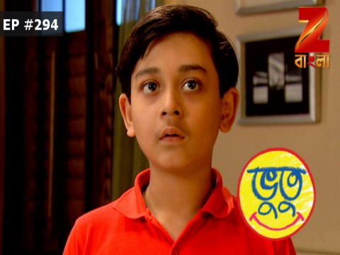 Bhootu - Episode 294 - February 18, 2017 - Full Episode